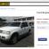 Tucarro.com ya no publicará precios por solicitud de Conatel